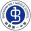 莘县第一中学
