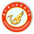 贵州省天柱民族中学
